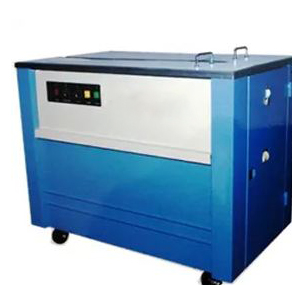 VRN Packing Machine